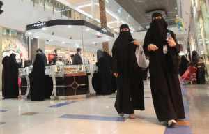 saudi-shopping-malls-650_416
